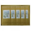 【メール便にて送料無料】【ととのえ茶 80g×5袋セット】